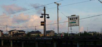 代行バス時代の陸前小野駅の記録とマンホール