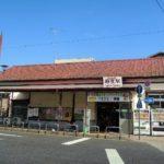 【駅舎探索】今は工事中の越生駅の駅舎を訪ねた記録