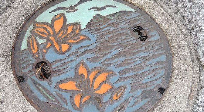 酒田駅周辺で見つけたマンホール、いろいろ