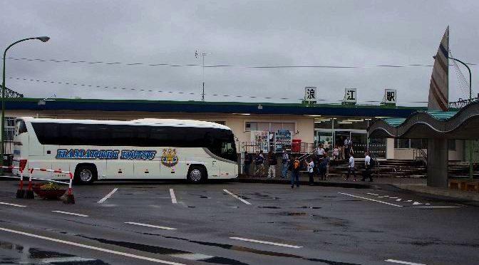 常磐線の代行バスに乗り、浪江・富岡などを訪問‥青春18きっぷで宮城&福島④