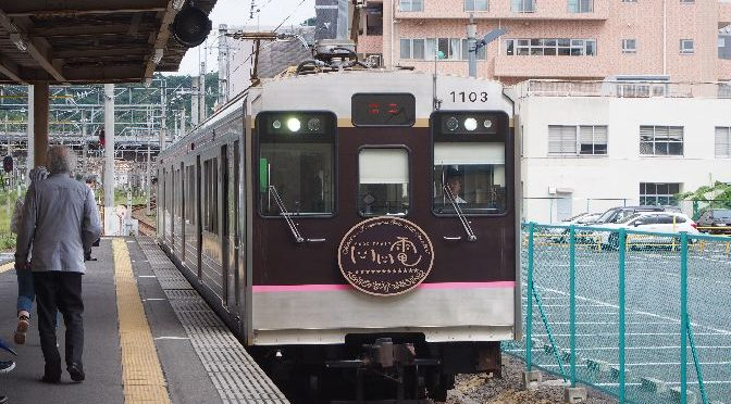 飯坂温泉に信夫山も!飯坂電車のお得なきっぷで観光三昧‥青春18きっぷで宮城&福島⑥