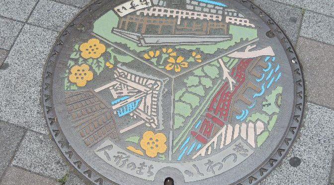 岩槻駅と周辺を探索!今は貴重な旧岩槻市のマンホール蓋も