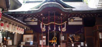 日本薬の御鎮守&病気平癒にご利益がある大阪の「少彦名神社」へ!くすりの道修町資料館も行ったよ