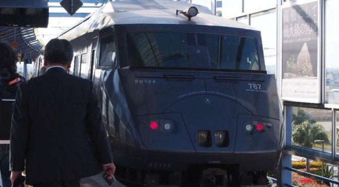 宮崎から18きっぷ旅開始!宮崎空港駅から宮崎駅へ‥九州旅行2019 ①