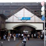 【駅舎探索】小田急電鉄の経堂駅を訪ねる