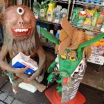 北野白梅町駅から妖怪ストリート&大将軍八神社を訪ねる!