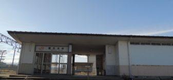 関西本線(JR東海管轄)の最少乗客で無人駅、富田浜駅でそっけなくされた思い出