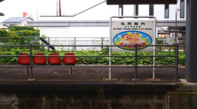 快速「アテルイ」が停車予定のJR金ケ崎駅(岩手県/東北本線)を訪ねた思い出