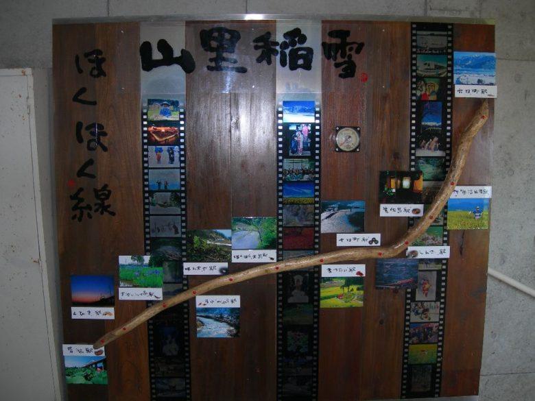 魚沼丘陵駅15