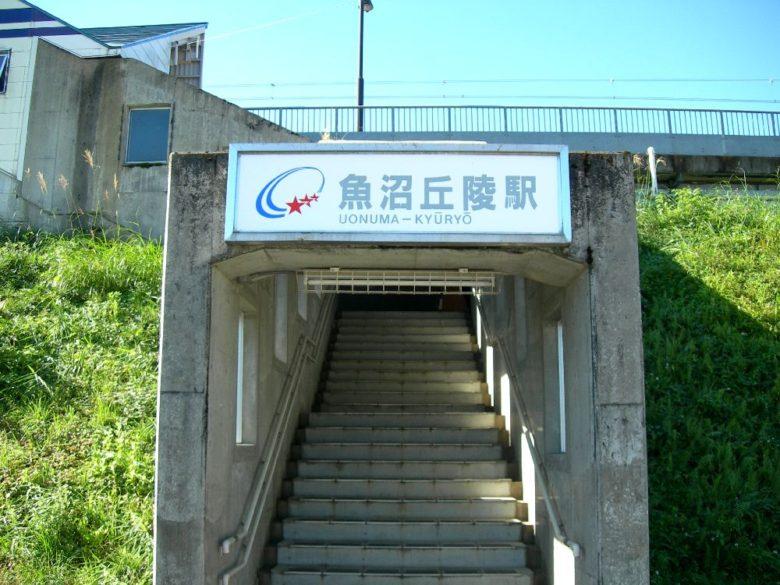 魚沼丘陵駅17