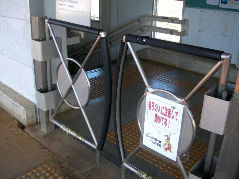 魚沼丘陵駅8