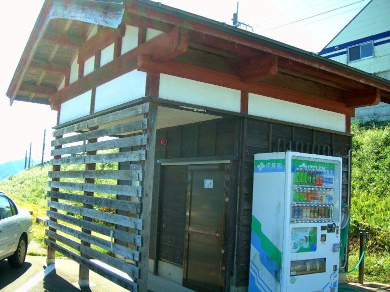 魚沼丘陵駅_トイレ