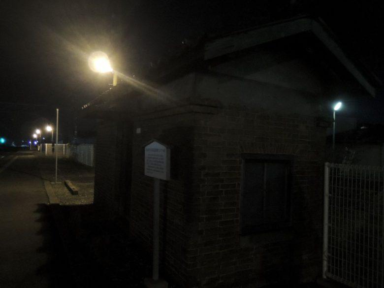 三条駅11