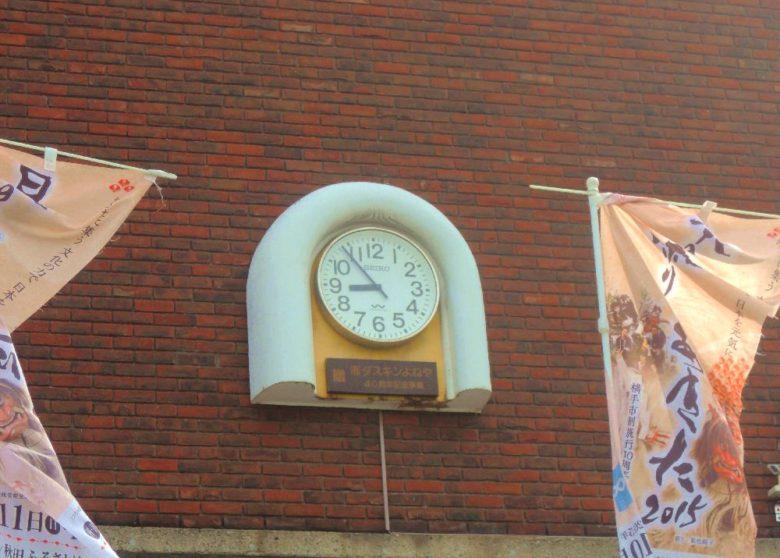 横手_かまくら館の時計