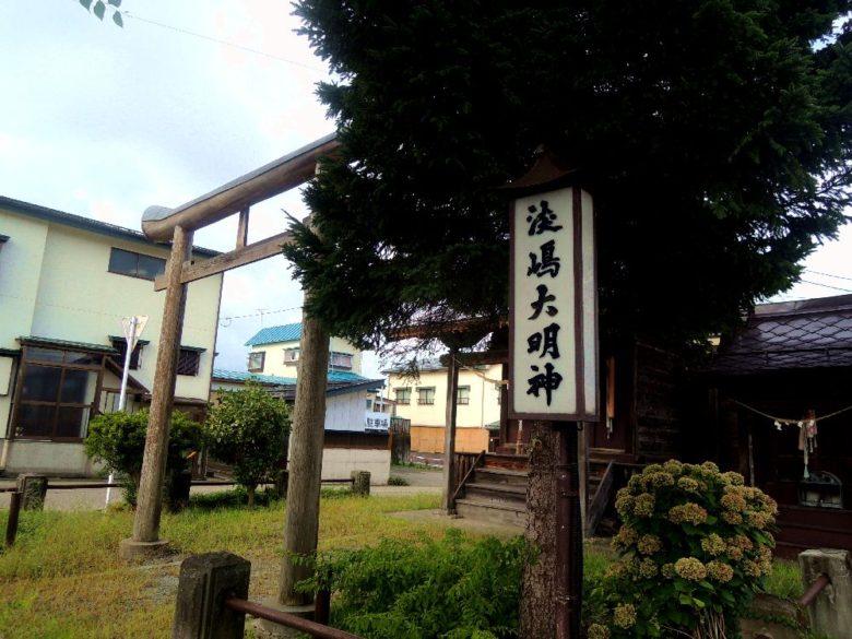 横手_神社2