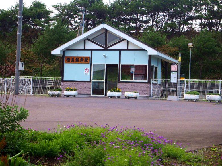 種差海岸駅
