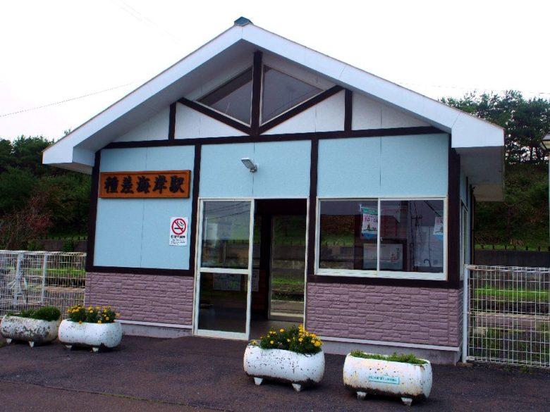 種差海岸駅_駅舎