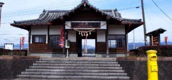 おかどめ幸福駅と幸福行き切符【くま川鉄道】熊本のローカル鉄道