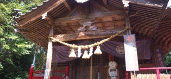 岡留熊野座神社。おかどめ幸福駅の由来の地【熊本県 あさぎり町】