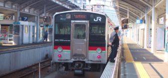 高松駅から松山駅まで四国再発見早トクきっぷで行く。京都・香川・愛媛の旅2019⑦