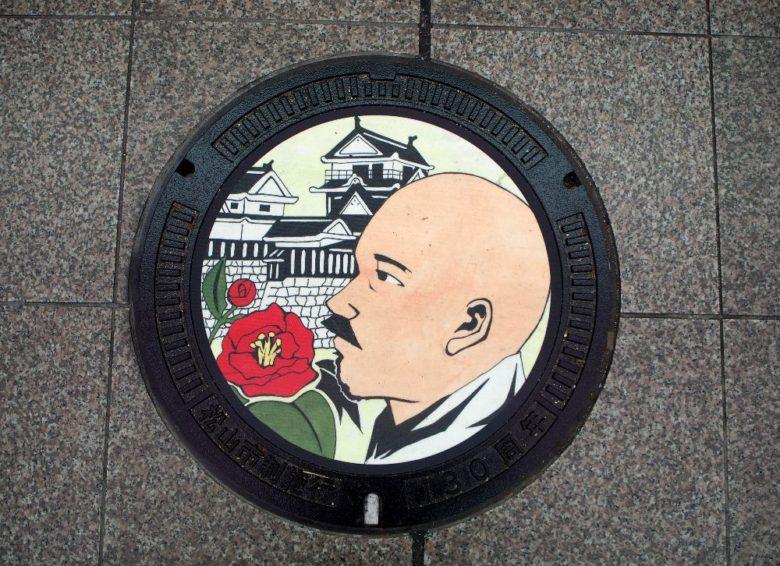 松山_マンホール