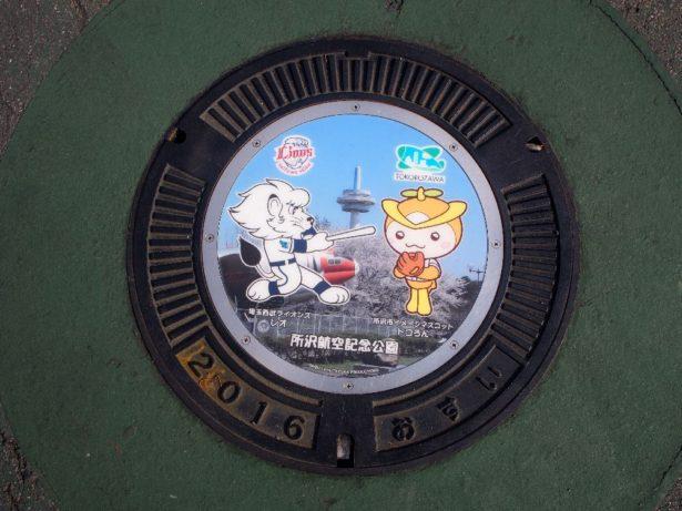 西武球場前駅と西武ドームで見つけたマンホール【レオ・ライナ】