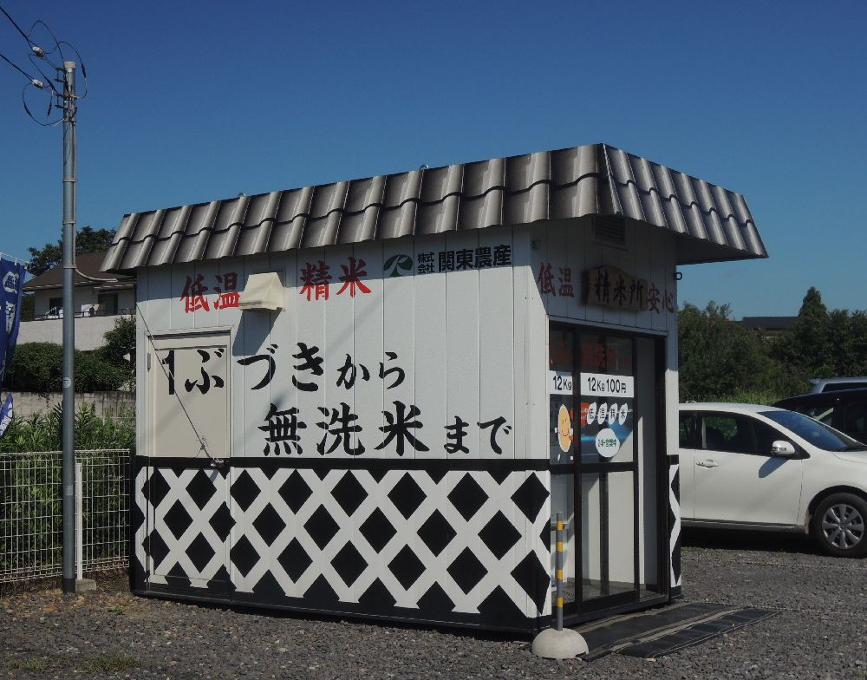 片岡駅_精米所