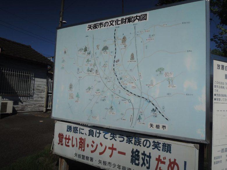 片岡駅_駅前通り