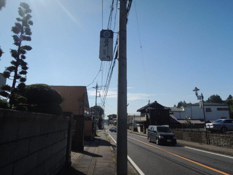 片岡駅_散策