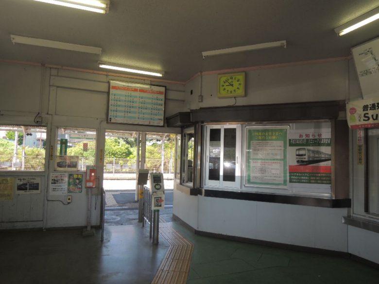 片岡駅_旧駅舎‗待合所