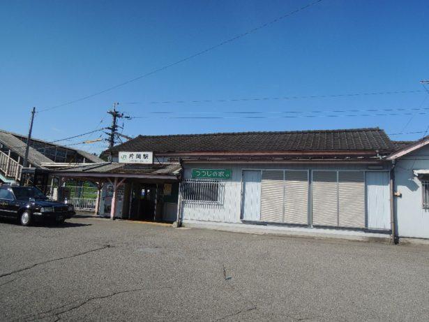 旧駅舎時代の片岡駅を訪ねたときの話【栃木県・JR宇都宮線】