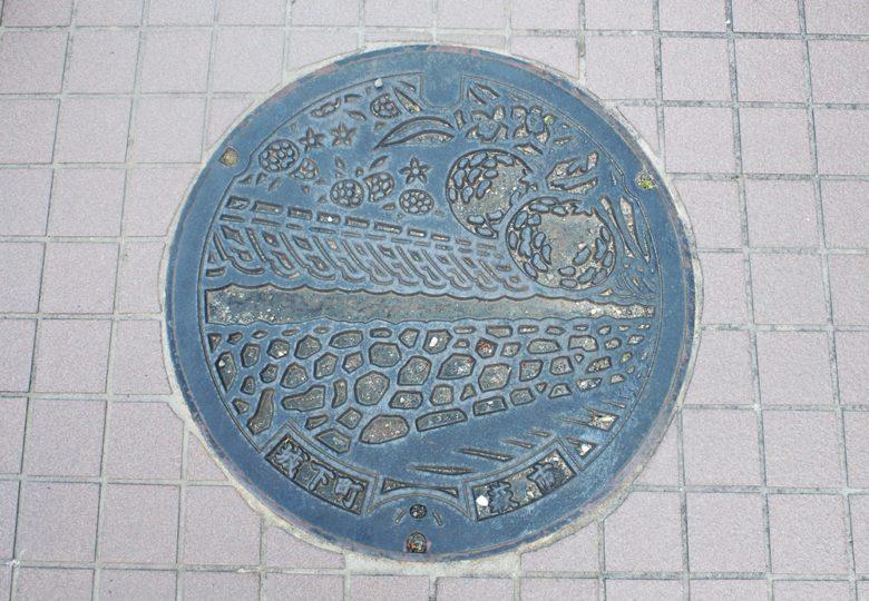 山口県萩市のマンホール