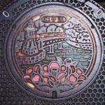 越ケ浜駅の周辺で見つけたマンホール4枚【山口県萩市】