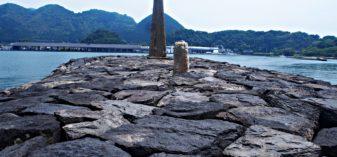 恵美須ヶ鼻造船所跡と萩反射炉へ【山口県萩市の世界遺産】
