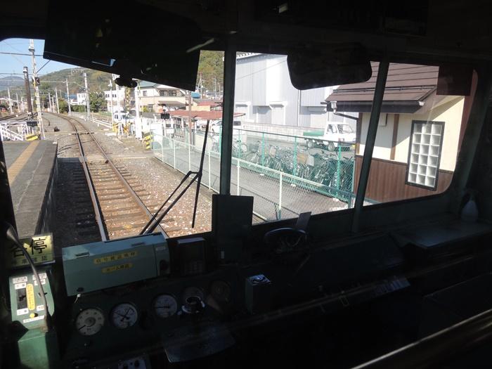 秩父鉄道‗車両