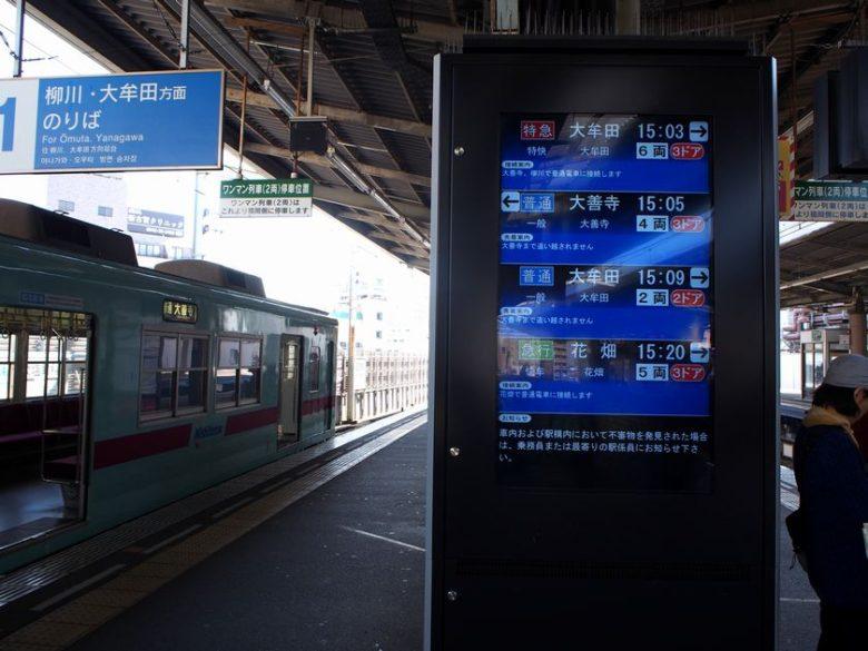 西鉄久留米駅のホーム