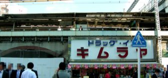2012年のちょっと懐かしい「JR新橋駅」。ホーム上に一声園という謎の庭園を見つける