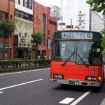 今はなき「中心街100円循環バス」で山形を散策した思い出。紅の蔵&歌懸稲荷神社編
