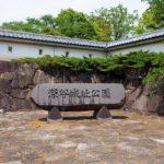 深谷城址公園と周辺を歩く。富士浅間神社(智形神社)とみかんの花咲く丘 誕生地