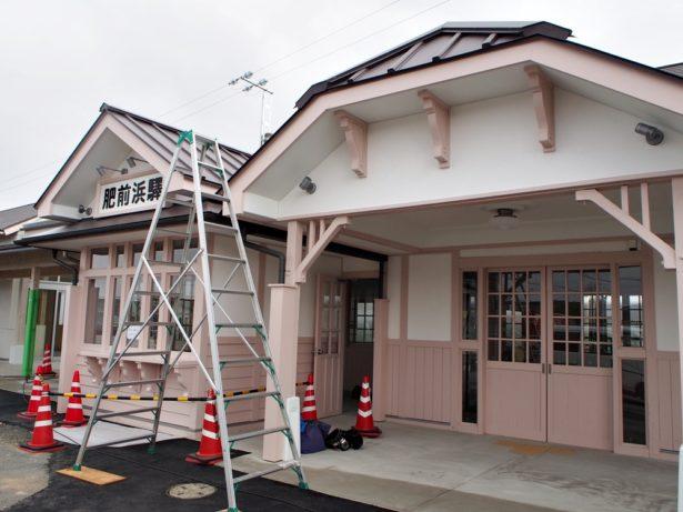 タイミング悪く駅舎リニューアル工事中の「肥前浜駅」を訪ねちゃった話