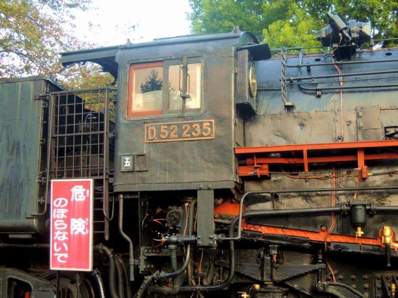 鹿沼公園_蒸気機関車