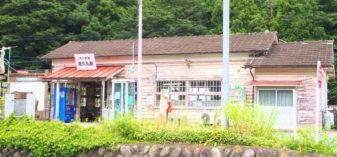 波久礼駅から歩き、寄居橋を渡って夫婦滝を見に行く【秩父鉄道】