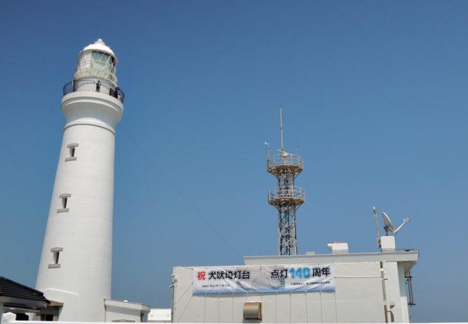 【犬吠駅から歩く】国の重要文化財・犬吠埼灯台と周辺を観光。珍しい白いポストも