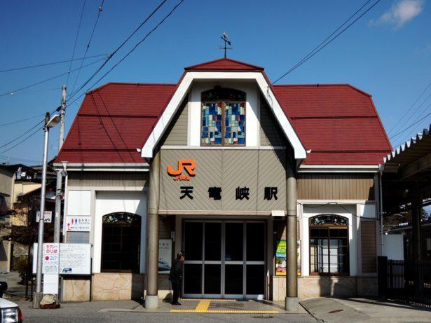 飯田線で鉄道旅行!JR天竜峡駅の可愛い駅舎と周辺の景色(長野県飯田市)
