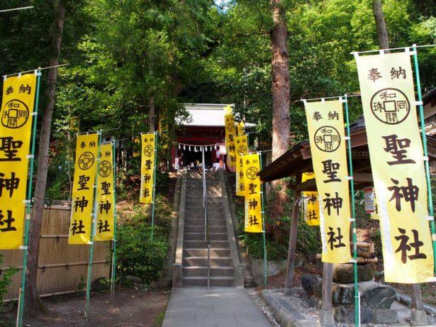 金運アップのご利益がある聖神社へ!和銅黒谷駅から徒歩で5分(埼玉県秩父市黒谷)
